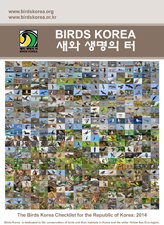 Birds-Korea-Checklist-April-2014